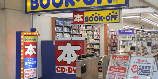 bookoffeki