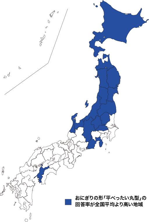 enq_map_onigiri_shape_marugata