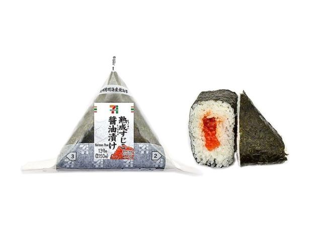 salmao fermentado com shoyu